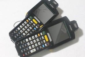 MC32N0-RL3SCLC0A MC32N0 For Motorola Symbol 1D Laser Barcode Scanner CE7.0 WiFi PDA Data Collector