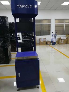 YANZEO S9000 Logistics Express Volume Weight Rapid Measuring Instrument Code Scanning Machine